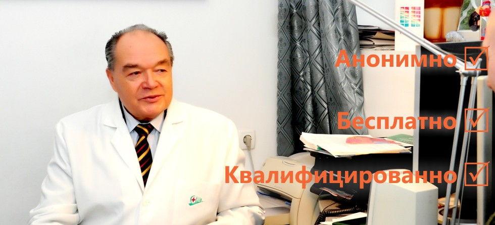 Харьков сана лечение алкоголизма лечение алкоголизма фениксом