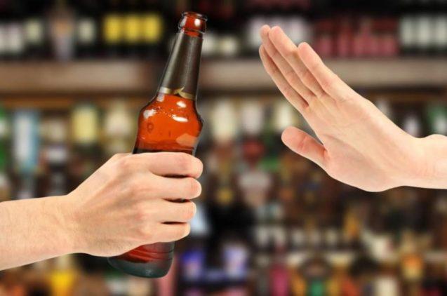 Как бросить пить: действенные рекомендации