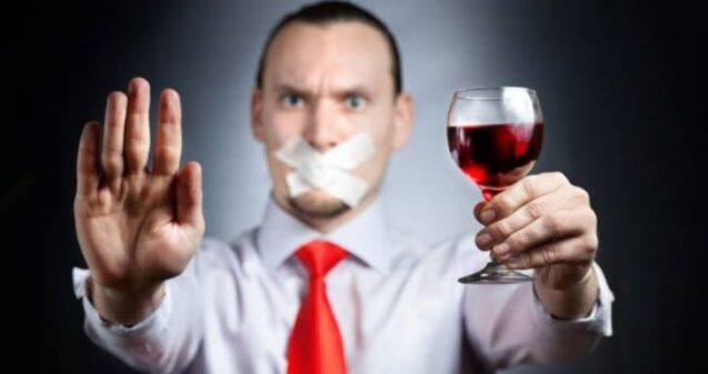 Алкоголизм: сопутствующие заболевания