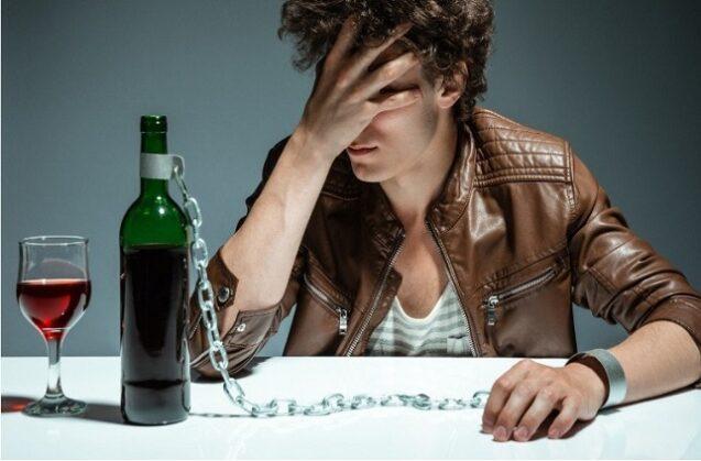 Лечение алкоголизма (Харьков)